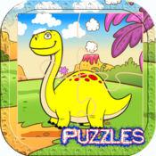 恐龙 龙 拼图 为成人 学习 游戏 卡通 的孩子