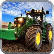 農用拖拉開心機司機收穫和農場農業模擬器 1
