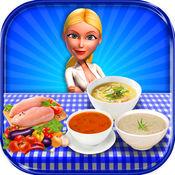 烹调在厨房里的汤 - 热的汤制造商