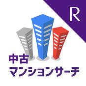 Realnet中古マンションサーチ