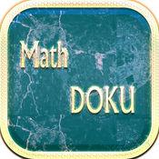一个数学游戏 1