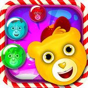 泡泡断路器墓流行:播放泡泡射击游戏火焰为孩子,男孩和女孩 1