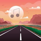 駕駛音樂公路旅行歌曲播放列表為旅行 1