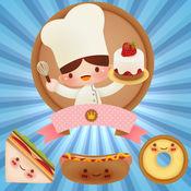 食物,为孩子和幼儿 : 益智游戏在厨房 ! 关于食品益智游戏