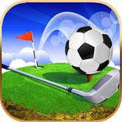 迷你高尔夫进洞足球版