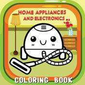 家电和电子拼音着色书:免费为幼儿和孩子们! 1