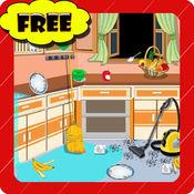 家居清洁游戏
