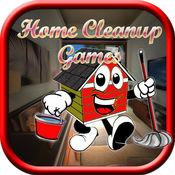 家 清理 游戏 1