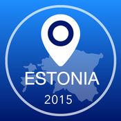 爱沙尼亚离线地图+城市指南导航,景点和运输2.5