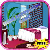 家 装饰游戏 2