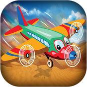 卡通喷气飞机指挥官 - 绝对客机峡谷战斗