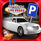 拉斯維加斯豪華轎車夜停車 - 多層次酒店代客停車豪華轎車