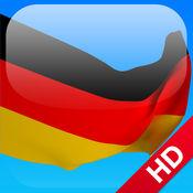 一月学会德语 HD