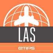 拉斯维加斯旅游攻略、内华达州 3.0.30
