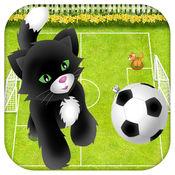 猫狗大战之宠物足球