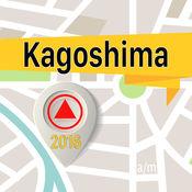 Kagoshima 离线地图导航和指南1