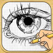 绘制和播放的眼睛