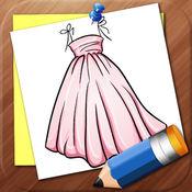 画出礼服的女孩