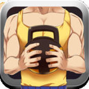 Kettle-Bell & Abs Workout FREE -10分钟哑铃六块练习与核