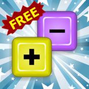 心算 - 加和减免费 3.0.0