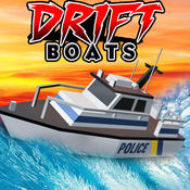 漂移船免费 - 漂移赛车游戏 1