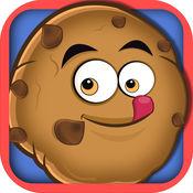 运行从巨人曲奇 - 甜点逃生短跑(免费) 1