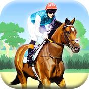 跑马场赛马比赛 - 马术训练模拟游戏
