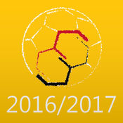 西班牙足球2016-2017年-的移动赛事中心