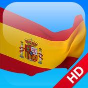 一月学会西班牙语 HD
