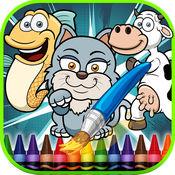 绘画为孩子:动物 1