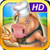疯狂农场2:披萨派对! HD (Farm Frenzy 2: Pizza Party! HD)