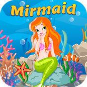 人鱼公主 儿童益智游戏 - 童教育游戏 - 儿童游戏免费3岁-6岁