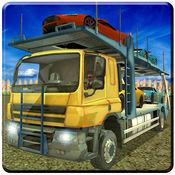 极端 卡车 驾驶 模拟器