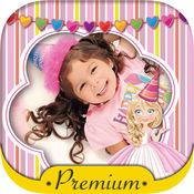 仙女公主相框和专辑的女孩 - 为孩子们创建可爱的童话拼贴