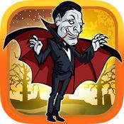 德古拉喷气背包冒险 - 血腥的吸血鬼挑战 - FREE 1