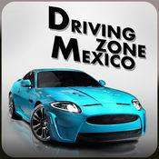 驾驶区:墨西哥 1