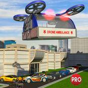 无人机救护车模拟器3D直升机救援PRO