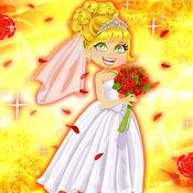 失控的新娘:婚礼上的不速之客花束 - 免费版