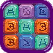 Runes Match - 益智游戏 - 赛四场比赛