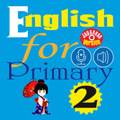 English for Primary 2 (小学校英語) 3.1