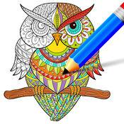 涂鸦着色书 - 绘画和颜色 1