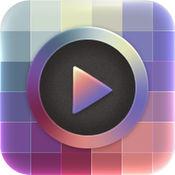 极速视频拼接器 - 将视频以及照片合成在网格中 4.1