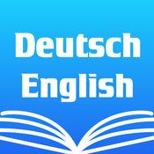 德英字典 + German English Dictionary & Translator Free