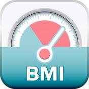 BMI 計算