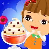 冰淇淋冷饮店免费餐厅小游戏 1.0.2