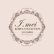 I.mei服飾