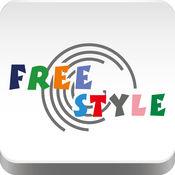 Free Style時尚瑜珈有氧館 1