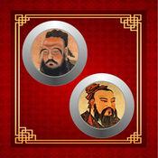 中国的神话与传说