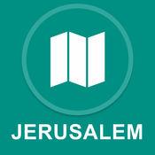 耶路撒冷,以色列 : 离线GPS导航1
