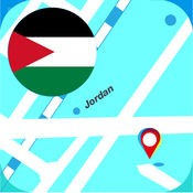 约旦导航20164
